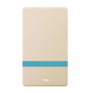 MediaPad M5 8.4 ケース カバー 手帳型 レザー スタンド機能 シンプルでスリム メディアパッド M5 8.4 手帳  m584-79-l80725|it-donya