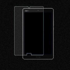 MediaPad M5 8.4 強化ガラス ガラスフィルム 9H メディアパッド M5 8.4 強化ガラスシート アンドロイド フ  m584-film01-w80514 it-donya