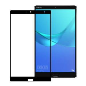 MediaPad M5 8.4 強化ガラス ガラスフィルム 9H メディアパッド M5 8.4 強化ガラスシート アンドロイド フ  m584-film50-s80621 it-donya