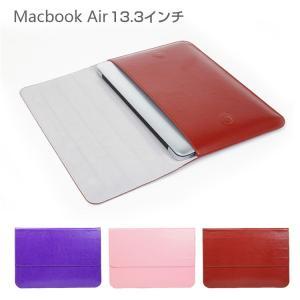 【MacBook Airの13.3インチ収納バッグ 鞄 かばん】  画面保護 カバー ジャケット ケース ト アクセサリー 05P  mac13-01-l40401|it-donya