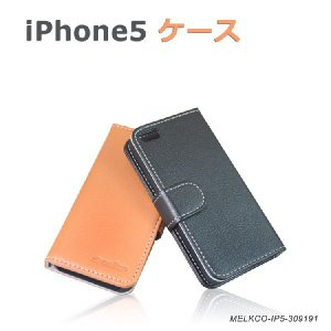 並行輸入品 iPhone5レザーケース アイホン5 ブランド スマホケース 保護ケース レザーカバー スマートフォンケース スタン  melkco-ip5-309191|it-donya