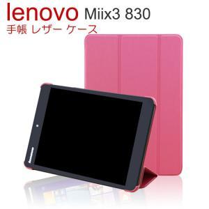 レノボ Miix 3 830-ZTH ケース レザー 軽量/薄 lenovo タブレット pc スタンドケース/カバー マイクロソ  miix38-si-w41211|it-donya