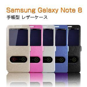 Samsung Galaxy Note8 ケース 手帳型 レザー 窓付き シンプル おしゃれ スリム 薄型 シンプル ギャラクシー  note8-35b-x-q70720|it-donya