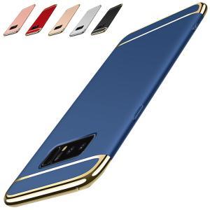 Galaxy Note8 ケース フルカバー シンプル スリム ギャラクシーノート8 ハードカバー ギャラクシーノート8 ケース|it-donya