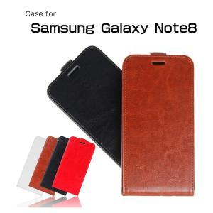 Galaxy Note8 ケース 縦開き レザー フリップ式 下開き 高級 PU レザー ギャラクシーノート8 ケース|it-donya