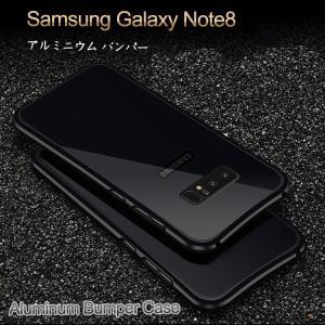 Galaxy Note8 ケース アルミ バンパー 背面パネル付き かっこいい メタル ギャラクシーノート8 バンパースマートフォン/スマフォ/スマホバンパー|it-donya