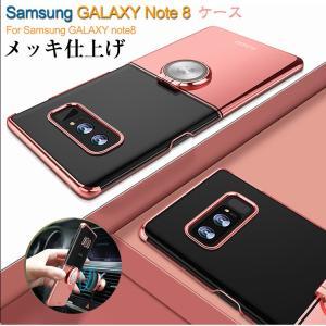 Galaxy Note8 クリアケース シンプル メッキ 片手持ち スマホリング付き かっこいい ギャラクシーノート8 透明ケース|it-donya