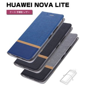 HUAWEI nova lite ケース 手帳型 レザー シンプル スリム おしゃれ ファーウェイ ノバ ライト 手帳型レザーケー  novalite-403-l70227|it-donya