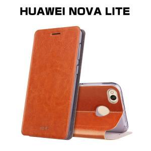HUAWEI nova lite ケース 手帳型 レザー 衝撃吸収 シンプル スリム おしゃれ ファーウェイ ノバ ライト 手帳型  novalite-407-l70313|it-donya