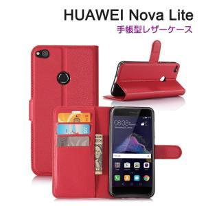 HUAWEI nova lite ケース 手帳型 レザー カード収納 シンプル おしゃれ 上質 高級 PUレザー ファーウェイ ノ  novalite-d29-t70222|it-donya