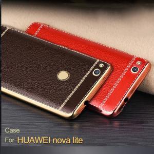 HUAWEI nova lite ケース PUレザー ファーウエイ ノバ ライト 背面レザーケース  novalite-lb01-w70227 it-donya