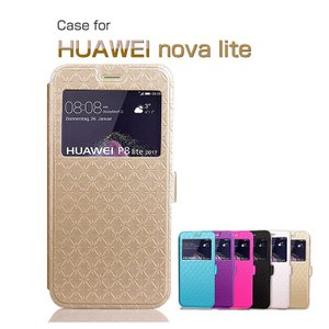 HUAWEI nova lite 手帳型ケース レザー 窓付き 衝撃吸収 シンプル おしゃれ 薄型 ファーウェイ ノバ ライト 手  novalite-lx03-w70321|it-donya