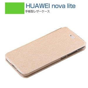 HUAWEI nova lite ケース 手帳型 レザー シンプル おしゃれ 上質 高級 PUレザー ファーウェイ ノバ ライト   novalite-si02-w70227|it-donya