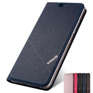 HUAWEI nova lite 2 ケース 手帳型 レザー スタンド機能 カード収納 上質なPUレザー ファーウェイ ノバ ライ  novalite2-yn03-w80223 it-donya