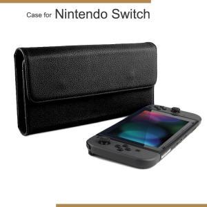 Nintendo Switch ケース レザー スリム シンプル ニンテンドースイッチ カバー プロテクター ケース  ns-le-w70315|it-donya