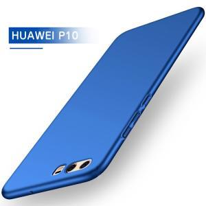 Huawei P10 ケース プラスチック製 ハードカバー シンプル スリム ファーウェイ P10 ハードケース  p10-22-za-q70316|it-donya