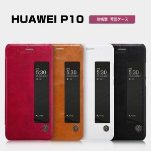 HUAWEI P10 ケース 手帳型 レザー 窓付き 衝撃吸収 シンプル おしゃれ 上質 高級 PUレザー ファーウェイ P10   p10-233-l70606|it-donya