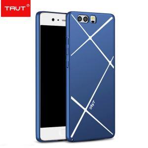 Huawei P10 ケース プラスチック製 ハードカバー シンプル スリム ファーウェイ P10 ハードケース  p10-25-zy-q70316|it-donya