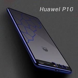 Huawei P10 クリア ケース プラスチック製 ハードカバー シンプル スリム ファーウェイ P10 透明 ハードケース お  p10-71-oa-q70328|it-donya