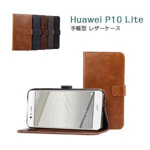P10 lite ケース 手帳型 レザー ヴィンテージ風 カード収納 おしゃれ 上質 高級 PUレザー huawei / ファーウェイ P10ライト|it-donya
