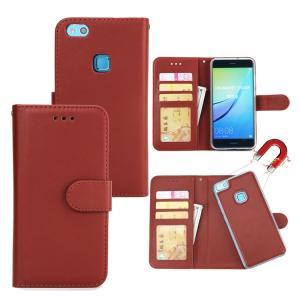 P10 lite ケース 手帳型 レザー 分離式 カード収納 手帳タイプ 上質 高級 PU レザー huawei / ファーウェイ P10ライト|it-donya
