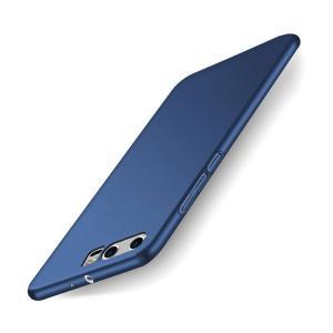 Huawei P10 PLUS ケース プラスチック製 ハードカバー シンプル スリム ファーウェイ P10 プラス ハードケース  p10plus-21-x-q70316|it-donya