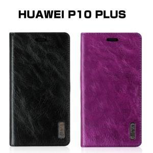 HUAWEI P10 PLUS ケース 手帳型 レザー 衝撃吸収 カード収納 シンプル おしゃれ 上質 高級 PUレザー ファーウ  p10plus-306-l70317|it-donya