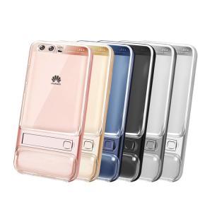 Huawei P10 PLUS クリアケース スタンド付き TPU&プラスチック 2重構造 ファーウェイ P10 プラス 透明ケー  p10plus-s67-t70719|it-donya