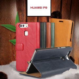 HUAWEI P9 ケース 手帳 レザー カード収納 上質で高級なPU レザーケース シンプルでおしゃれなケース P9 手帳スマートフォン/スマフォ/スマホケース/カバー|it-donya