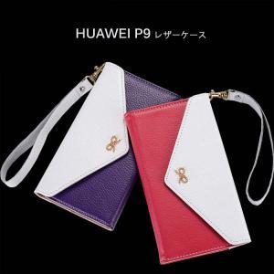 HUAWEI P9 ケース 手帳 レザー カード収納 エレガント バッグスタイル レザーケース シンプルでおしゃれなケース スマートフォン/スマフォ/スマホケース/カバー|it-donya