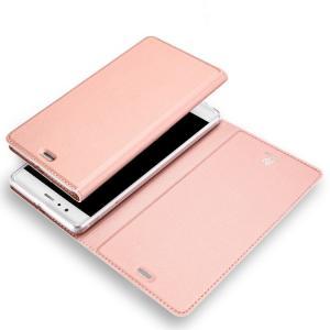 HUAWEI P9 手帳型レザーケース 上質で高級なPUレザー シンプルでベーシックデザイン ファーウェイ P9 手帳型カバスマートフォン/スマフォ/スマホケース/カバー|it-donya