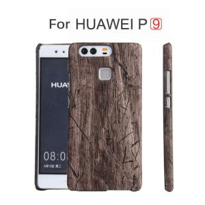 HUAWEI P9 ケース PUレザー ワニ革風 クロコダイルレザー風 ハードケース 05P12Oct14  スマートフォン/スマフォ/スマホケース/カバー|it-donya