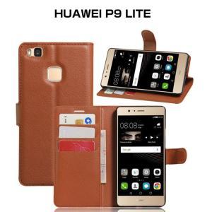 HUAWEI P9 LITE ケース 手帳 レザー 財布型 レザーケース シンプルでおしゃれなケース 手帳型レザーケース 05P1  p9lite-309-l60422 it-donya