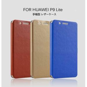 Huawei P9 Lite ケース 手帳 レザー カバー スリム/薄型 シンプル おしゃれ ファーウェイ P9 Lite 手帳型  p9lite-c87-ghm-q60708|it-donya