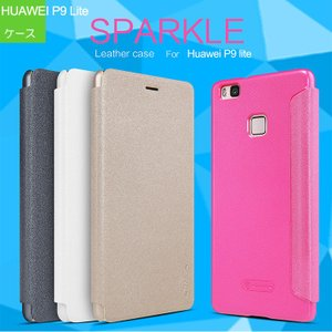 Huawei P9 Lite ケース 手帳 レザー スリム/薄型 上質で高級感のあるPUレザー おしゃれなP9 ライト 手帳型レザ  p9lite-nk03-w60606|it-donya