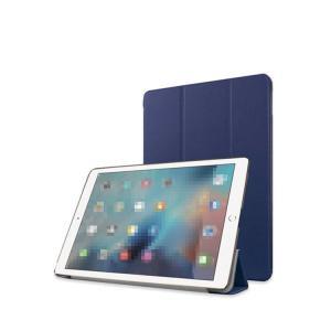 iPad Pro 10.5 ケース 手帳 レザー シンプル ベーシック おしゃれ アイパッド プロ 手帳型レザーケース  pro105-kst-w70320|it-donya