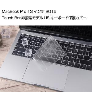 MacBook Pro 13インチ 2016 Touch B...