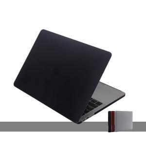 Macbook Pro 15インチ 2016モデル ハードケース ラバーコーティング 指紋/傷防止加工 マックブックプロ プラスチ  pro15-pm01-w70208