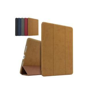 iPad pro(9.7インチ)ケース 手帳 レザー スエード調  ディアスキン(鹿革)風 高級PUレザー アイパッドプロ 手帳型  pro97-bgr-w60324|it-donya