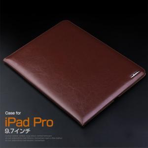 iPad Pro ケース 手帳 レザー (9.7インチ) 高級PUレザー アイパッドプロ 手帳型レザーケース 05P12Oct14  pro97-lz03-w60415|it-donya