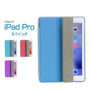 ipad pro 9.7インチ 手帳型 レザーケース アイパッド プロ スマート カバー ipad pro smart cover  pro97-sc03-w60405|it-donya