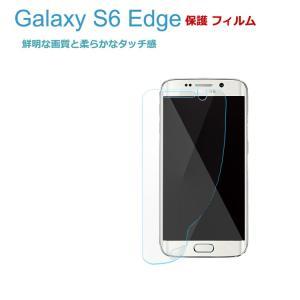 galaxy s6 edge ギャラクシー S6 edge フィルム/保護フィルム/液晶保護フィルム】衝撃吸収フィルム 液晶 スマ  s6-edge-film02-w50305|it-donya