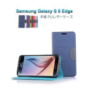 GALAXY S6 edgeケース 手帳 レザー おしゃれな上質で高級なPUレザー カード収納 シンプルでスリムでおしゃれなギャラ  s6-edge-hc01-w50321|it-donya