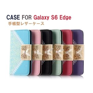 GALAXY S6 Edge ケース 手帳 レザー カバー  シンプル スリム おしゃれ かわいい ギャラクシーS6 Edge 手  s6-edge-m43-t50424|it-donya