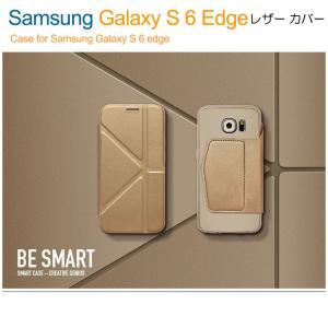GALAXY S6 edge ケース 手帳 レザー カバー シンプルでおしゃれな 上質 PU高級レザー ギャラクシーS6 edge  s6-edge-mm01-w50406|it-donya
