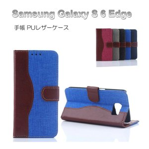 GALAXY S6 edge ケース 手帳 レザー カバー おしゃれな 上質 高級 PUレザー ギャラクシーS6 edge 手帳型  スマートフォン/スマフォ/スマホケース/カバー|it-donya