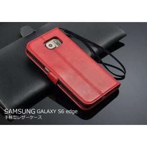 GALAXY S6 edge ケース 手帳 レザー おしゃれな上質で高級なPUレザー カード収納 シンプルでスリムでおしゃれスマートフォン/スマフォ/スマホケース/カバー|it-donya