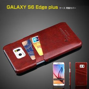 Galaxy S6 Edge Plus ケース レザー カード収納 背面カバー ギャラクシーS6エッジプラス ソフトケース 05P  スマートフォン/スマフォ/スマホケース/カバー|it-donya
