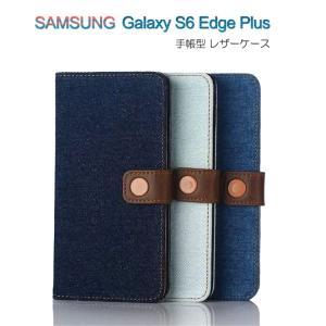 GALAXY S6 edge plus ケース 手帳 レザー デニム柄 ウォレット/財布型 ギャラクシーS6 エッジ プラス ジー  スマートフォン/スマフォ/スマホケース/カバー|it-donya