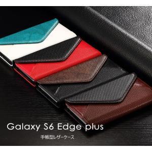 GALAXY S6 Edge plus ケース 手帳 レザー カード収納/ウォレット ギャラクシーS6エッジ plus 手帳型 レ  スマートフォン/スマフォ/スマホケース/カバー|it-donya